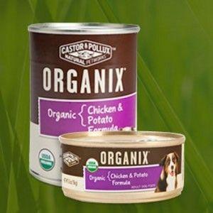 ORGANIX a gagné Non-GMO Project Verified Status